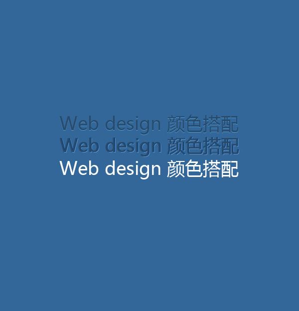 网页配色实例 PSD 下载