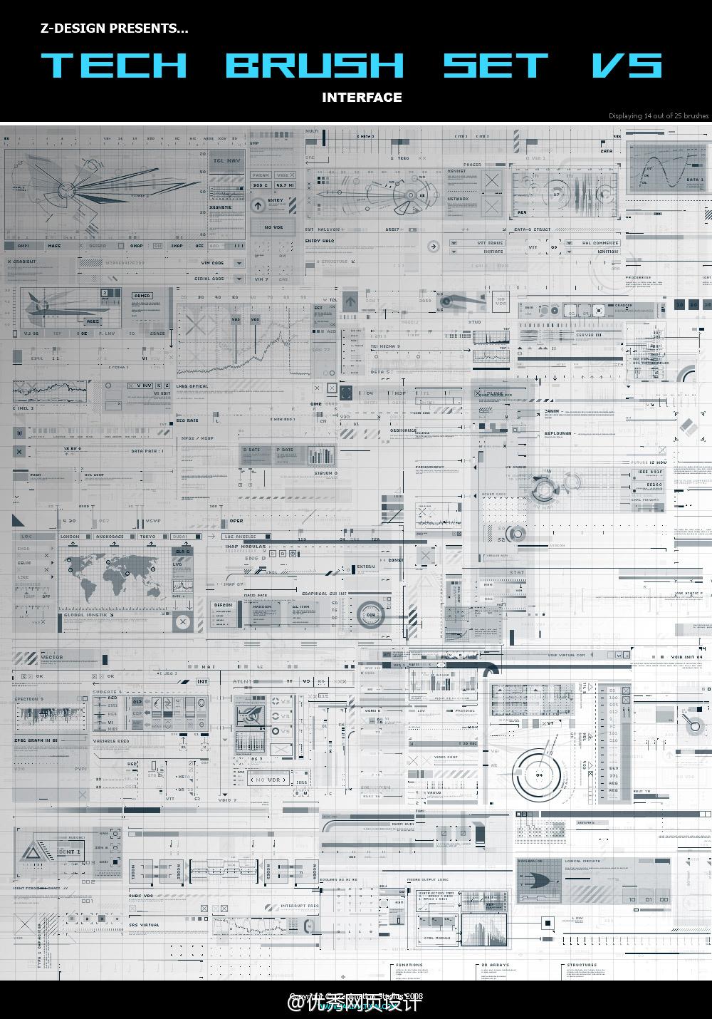 优设:150个小时精心制作的带感科技笔刷