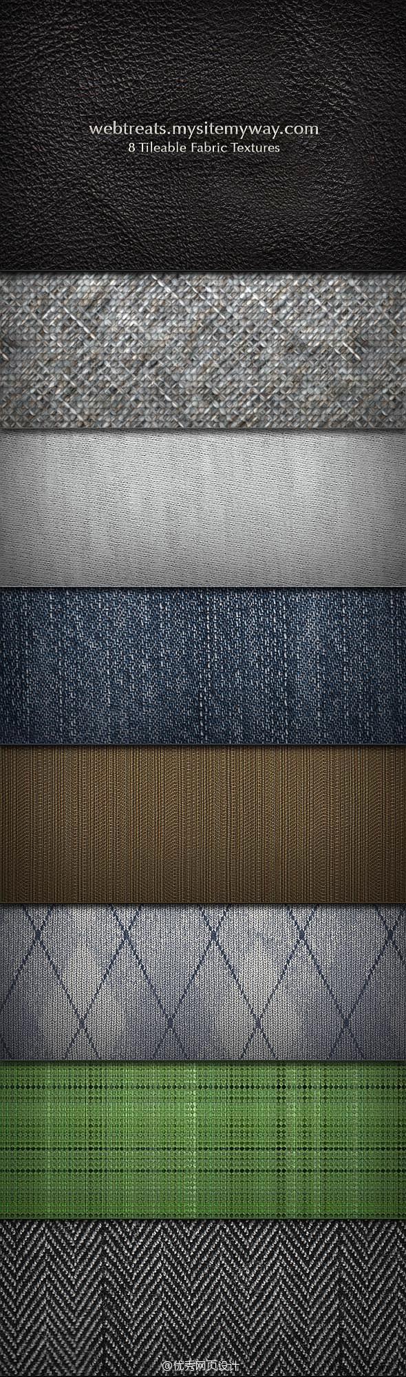 优设午夜福利:精致的皮革+棉纺纹理