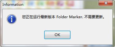 设计师扮酷法器Folder Marker 推荐