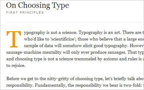 干货:50个超好用的字体设计工具与资源