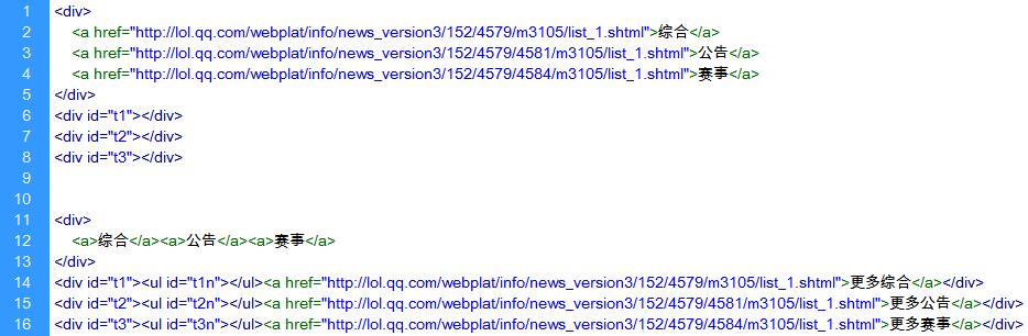 推荐:如何加速网页的打开速度
