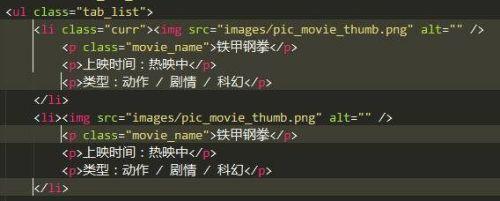 神器二合一!Sublime Text 2+Zen Coding