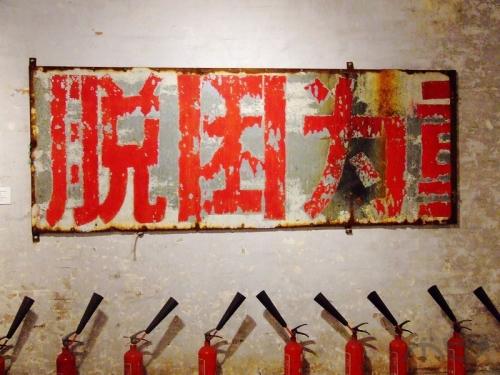 广州设计师的周末文艺指南