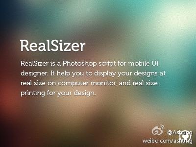 神器:帮助你在电脑屏幕将设计显示为真实尺寸的PS脚本