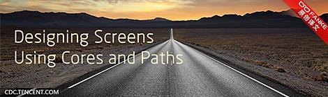腾讯CDC:用核心-路径法设计页面 - 优设网 - UISDC