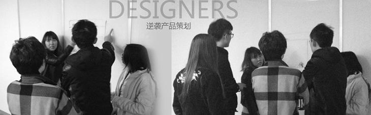 腾讯ECD:如何以情感化设计提升品牌价值