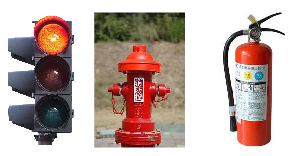 浅谈色彩学:以红色为主的色彩配色