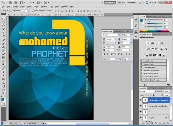 Photoshop中制作个性的伊斯兰风格海报