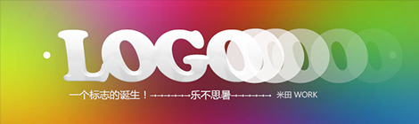 Logo 设计 - 优设网 - UISDC