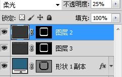 在Photoshop中创建精细的工具图标