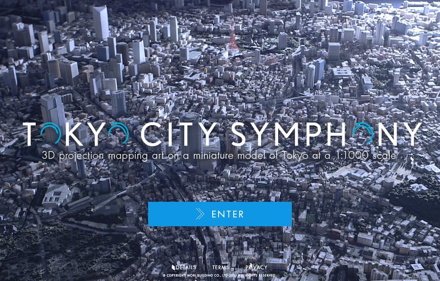 7.tokyocitysymphony