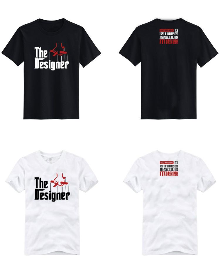 关于聚会T恤订制需求的答复