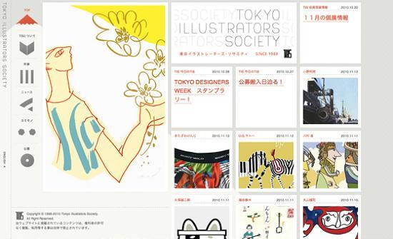 illustratedsites28 Amazing Usage of Vector Art in Web Designs