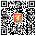 〖北京求职〗视觉设计师(女,实习生)
