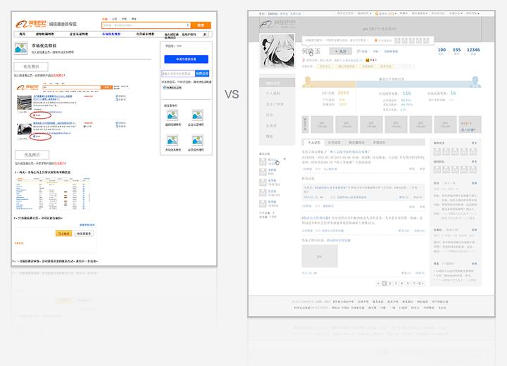 经验分享:关于交互Demo设计的一些建议