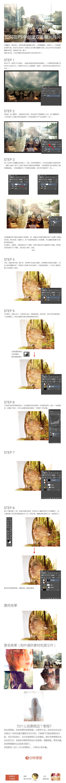 5分钟课堂:如何在PS中创建双重曝光照片