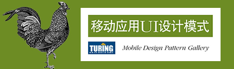 图书推荐 - 优设网 - UISDC
