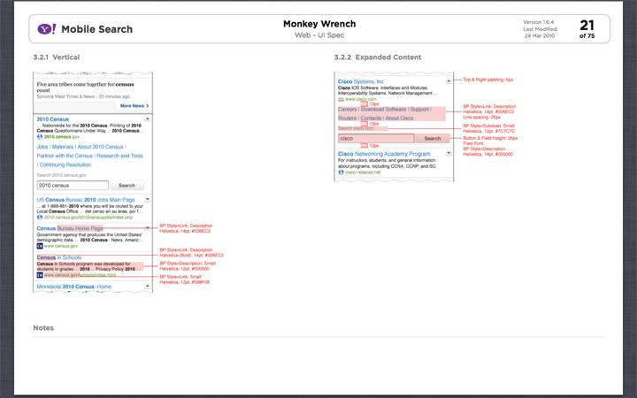 推荐:如何制作实用美观的设计文档