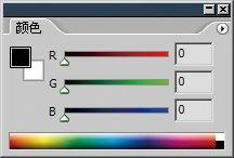 ps1 09 1 1 RGB色彩模式