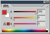 ps1 11 1 1 RGB色彩模式