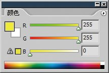 ps1 15 1 1 RGB色彩模式