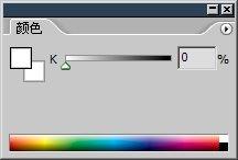 ps1 20 1 2 灰度色彩模式