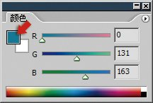 ps1 a01 1 1 RGB色彩模式