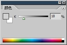 ps1 a10 1 2 灰度色彩模式