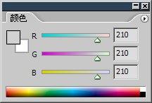 ps1 a11 1 2 灰度色彩模式