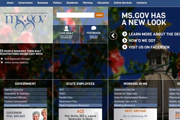 拒绝保守!紧跟潮流的政府机构类网页设计欣赏