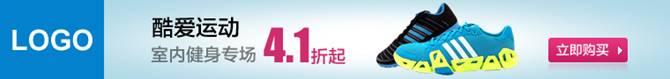 浅析Banner广告设计的8大要素