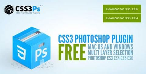 设计师神装:50个最好的免费Photoshop插件