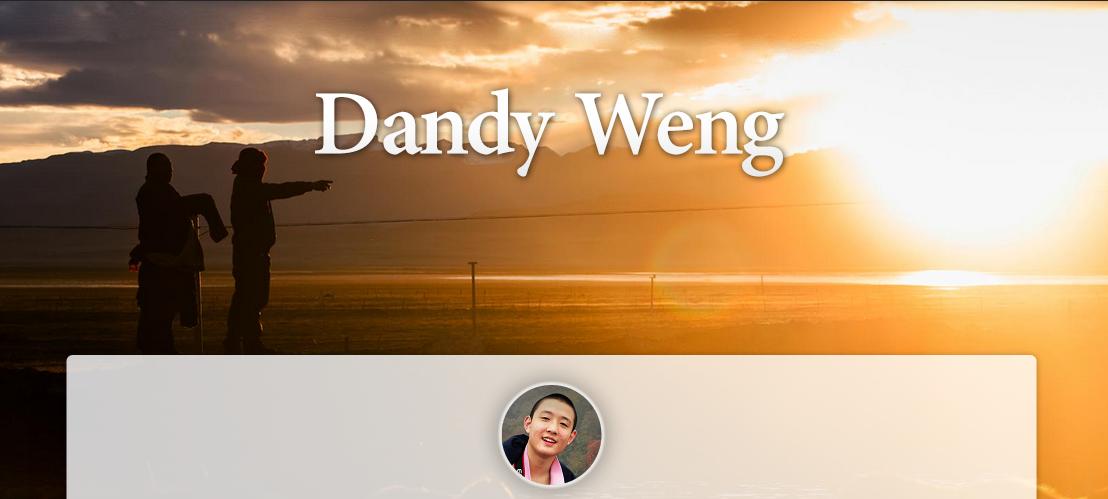 十八岁自学少年:我的个人网站是怎么做出来的