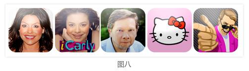 一枚app图标的设计文化