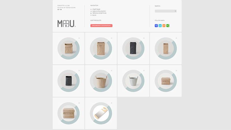 超个性!30个引人入胜的产品展示网页设计