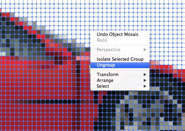 Ai教程:利用马赛克效果快速打造像素画风格