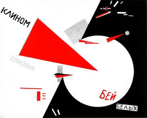 Beat the White with the Red Wedge