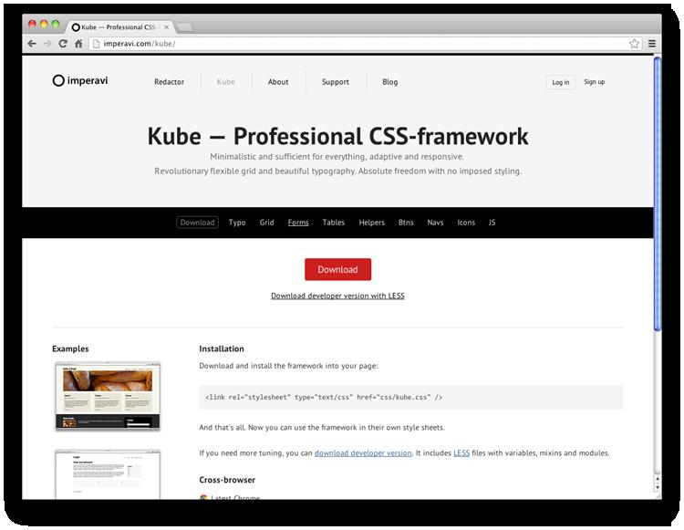 超实用的CSS库、样板和框架