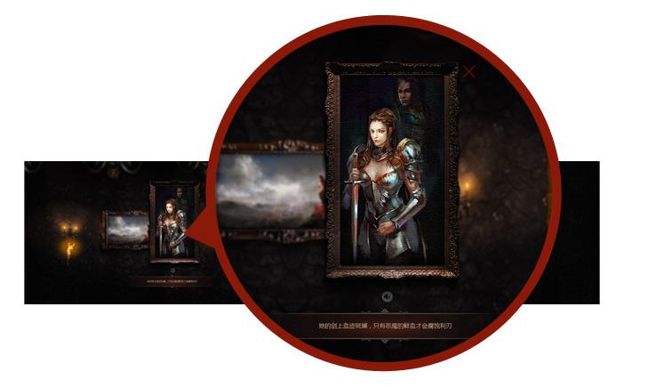 推荐!《暗影之剑》游戏官网设计经验分享