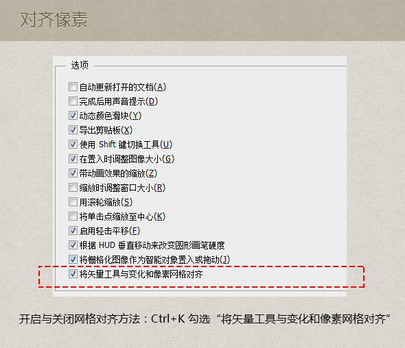 提速秘笈:Photoshop CC使用技巧全公开