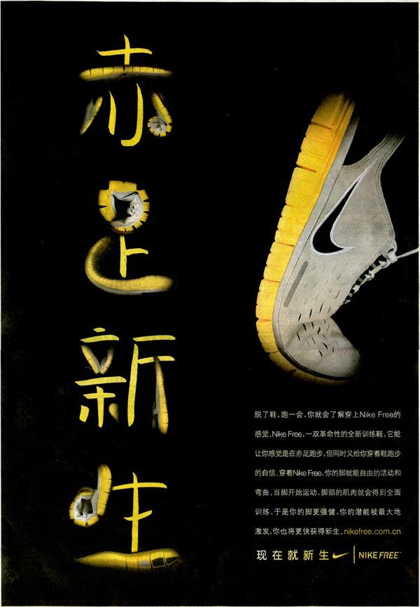 平面排版时,教你突出中文美感的几种方法