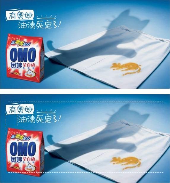 平面排版时,怎样突出中文的美感