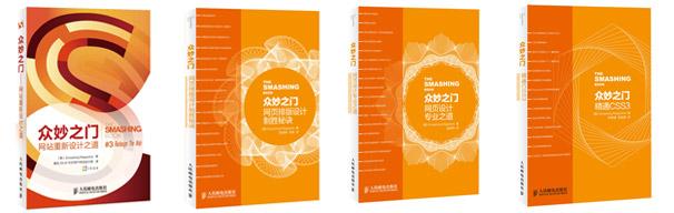 2013年设计资源年终大盘典