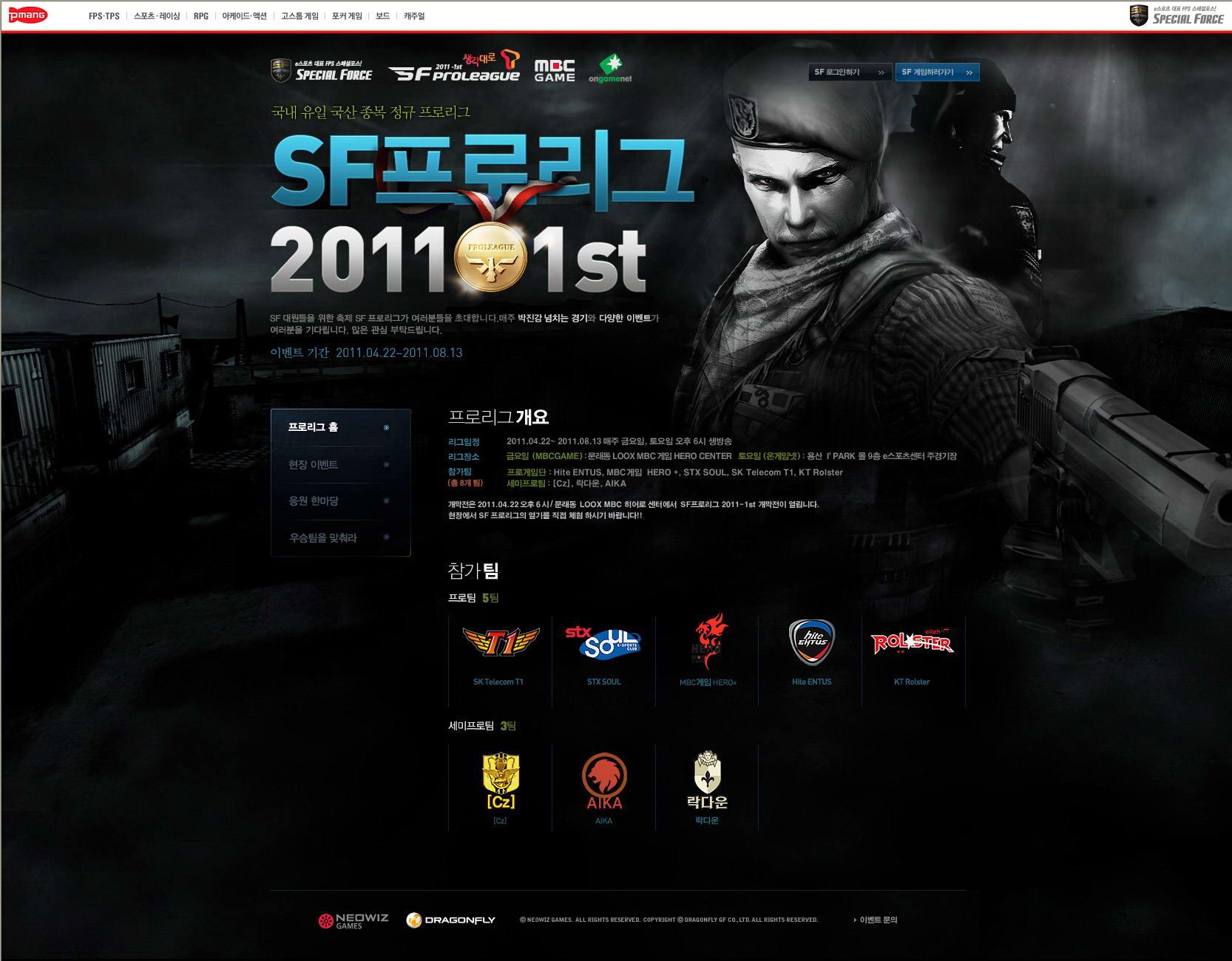 30个超酷的射击类游戏网页欣赏