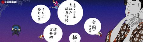 个性之美!继续聊聊日本网页设计 - 优设网 - UISDC