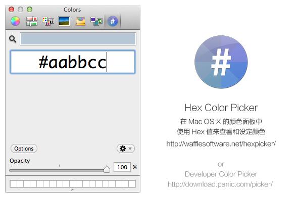 12.hex_color_picker