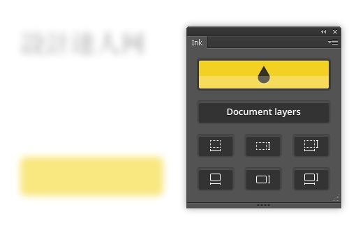 超赞!能帮你制作简单设计规范文档的PS扩展插件:INK