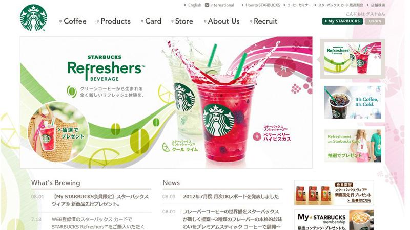 个性之美!继续聊聊日本网页设计