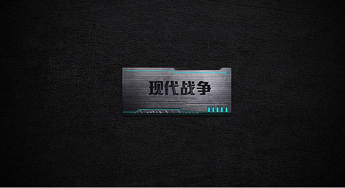 小教程20140321-张东亮_03